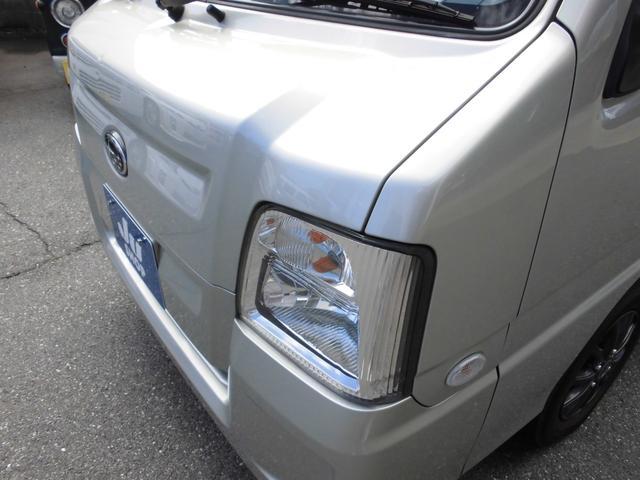 「スバル」「サンバーディアス」「コンパクトカー」「群馬県」の中古車10