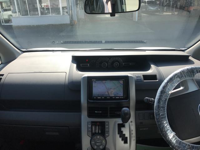 トランス-X HDDナビ ワンセグ 4WD キーレス(17枚目)