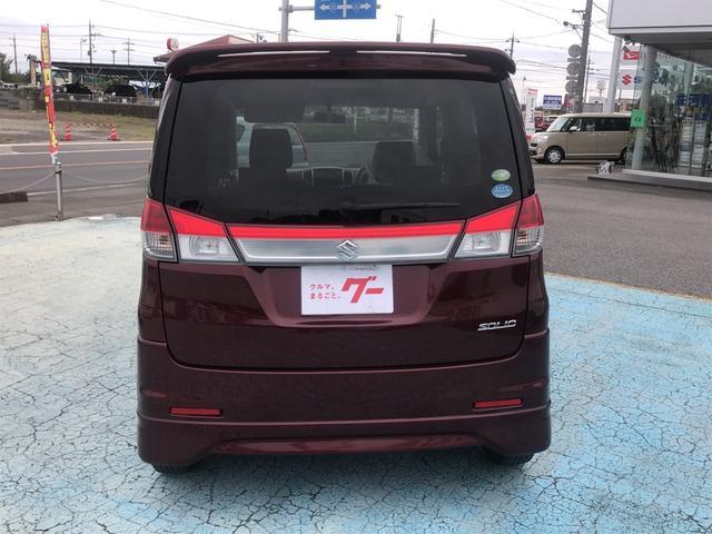 「スズキ」「ソリオ」「ミニバン・ワンボックス」「栃木県」の中古車8