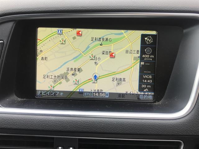 「アウディ」「アウディ Q5」「SUV・クロカン」「栃木県」の中古車22