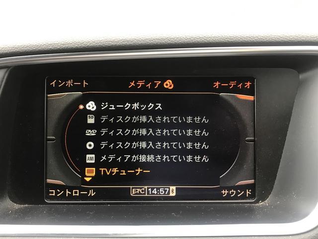 「アウディ」「アウディ Q5」「SUV・クロカン」「栃木県」の中古車23