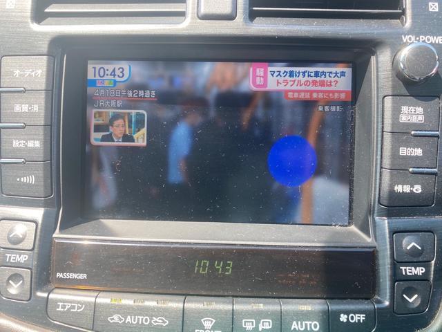 アスリート HDDナビ バックカメラ 地デジ ワンオーナー パワーシート ETC スマートキー(28枚目)