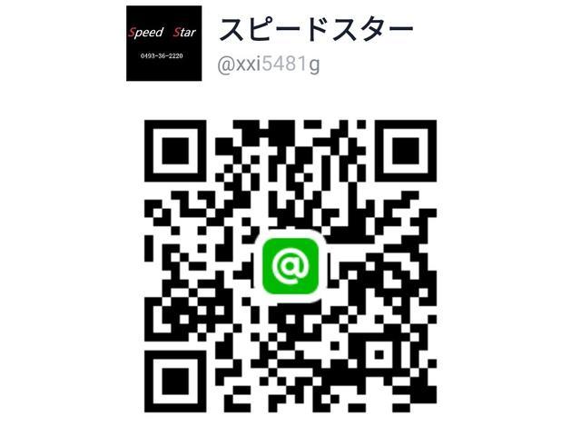 XS スマートキー HID エアロ アルミ 記録簿付(2枚目)