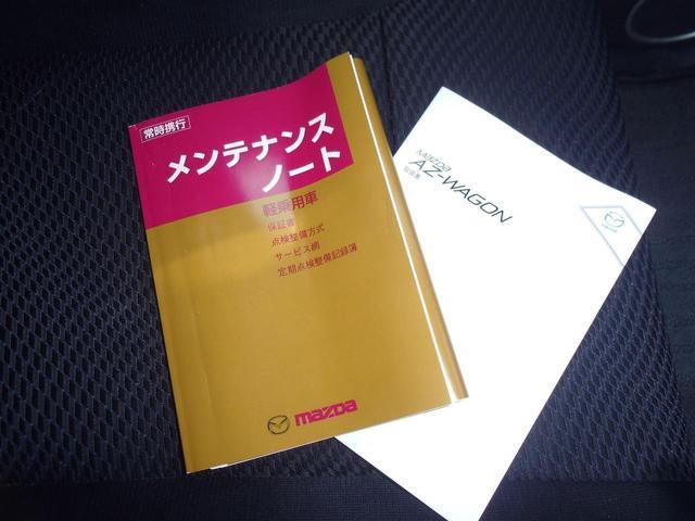XS スマートキー HID エアロ アルミ 記録簿付(11枚目)