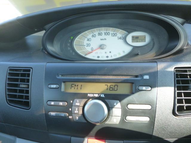 キーフリー式スマートキー!センターメーター!WエアバックABS!リア色ガラス!タイヤ交換済!メッキ電格ドアミラー!お車の質問やお問合せはお気軽に無料電話0066-9705-8012をダイヤル下さい。