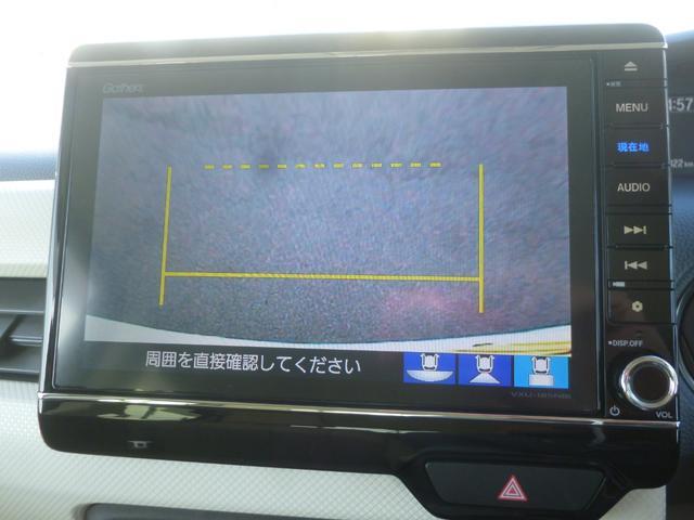 G・EXターボホンダセンシング大型ナビETCドラレコエンスタ(15枚目)