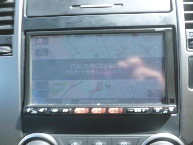 走行少ない1万キロ台!インテリキー!純正ナビ!ナビ連動ETC!オートエアコン!WエアバックABS!リアプライバシーガラス!お車の質問やお問合せは無料電話0066-9705-8012をダイヤル下さい。