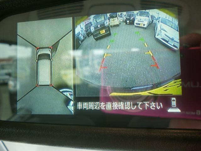 ハイウェイスターGターボ4WD全方位カメラ衝突軽減装置LED(13枚目)