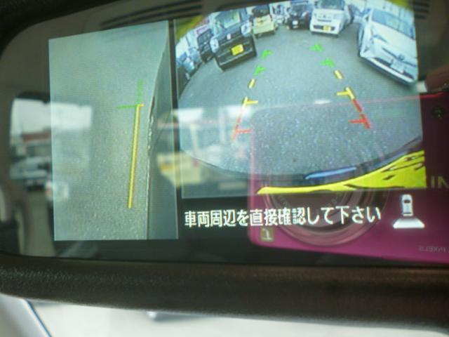 ハイウェイスターGターボ4WD全方位カメラ衝突軽減装置LED(14枚目)