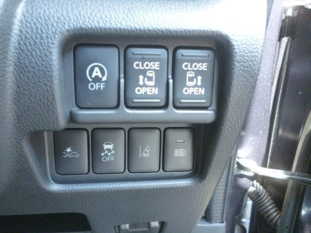 ハイウェイスターGターボ4WD全方位カメラ衝突軽減装置LED(26枚目)