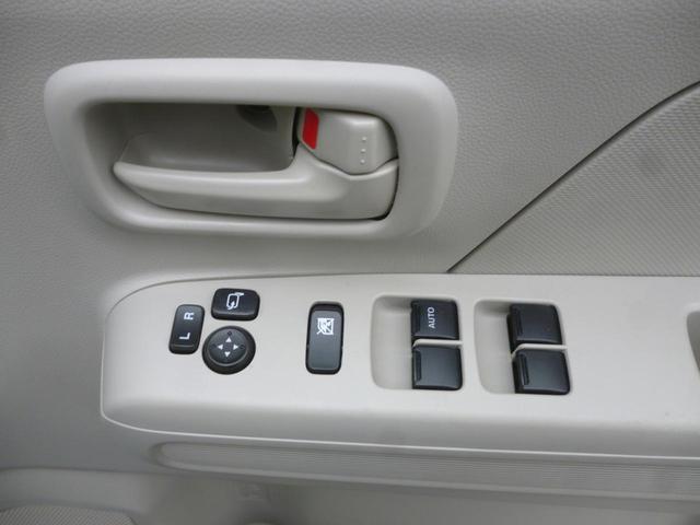 FA パールカラー フロア5速マニュアル キーレスエントリ- リアプライバシーガラス デュアルエアバック ABS 横滑り防止装置付き(14枚目)