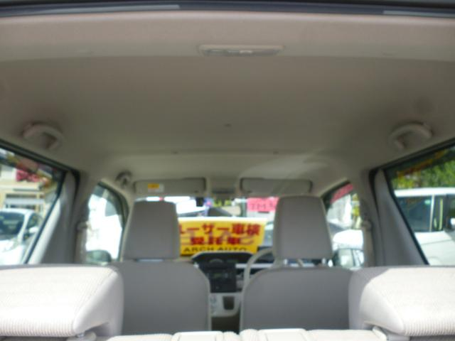 FA パールカラー フロア5速マニュアル キーレスエントリ- リアプライバシーガラス デュアルエアバック ABS 横滑り防止装置付き(22枚目)