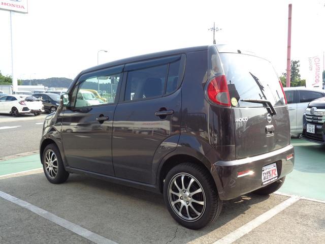 「日産」「モコ」「コンパクトカー」「栃木県」の中古車13