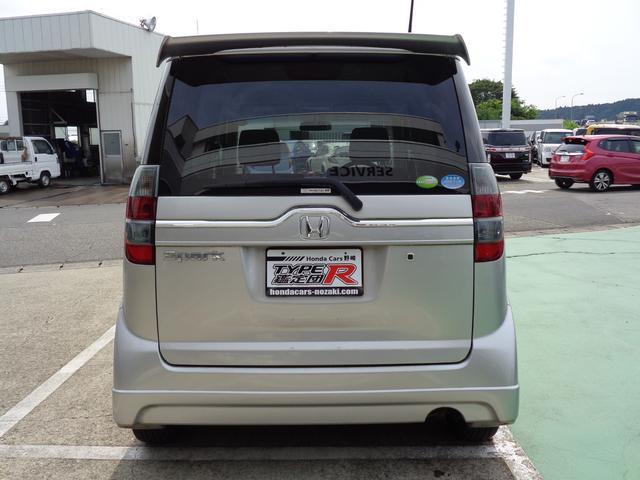 「ホンダ」「ゼストスパーク」「コンパクトカー」「栃木県」の中古車3