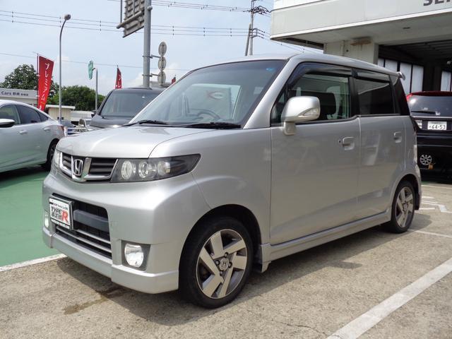 「ホンダ」「ゼストスパーク」「コンパクトカー」「栃木県」の中古車5
