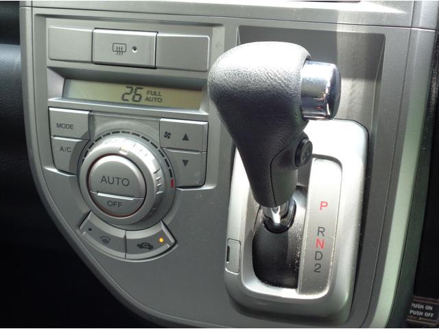 「ホンダ」「ゼストスパーク」「コンパクトカー」「栃木県」の中古車11
