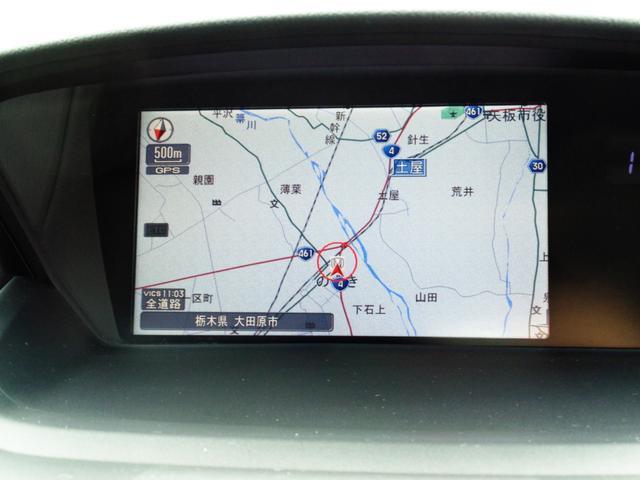「ホンダ」「オデッセイ」「ミニバン・ワンボックス」「栃木県」の中古車10