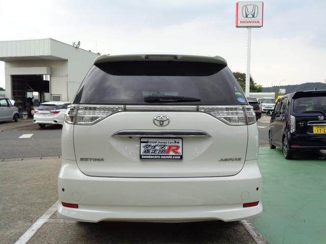 「トヨタ」「エスティマ」「ミニバン・ワンボックス」「栃木県」の中古車3