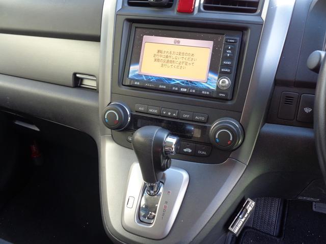 「ホンダ」「CR-V」「SUV・クロカン」「栃木県」の中古車12