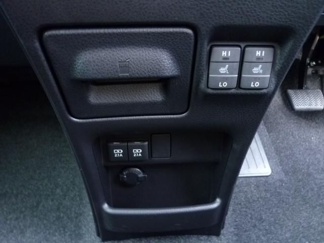 トヨタ ヴォクシー ハイブリッドZS SSD地デジナビ LEDライト