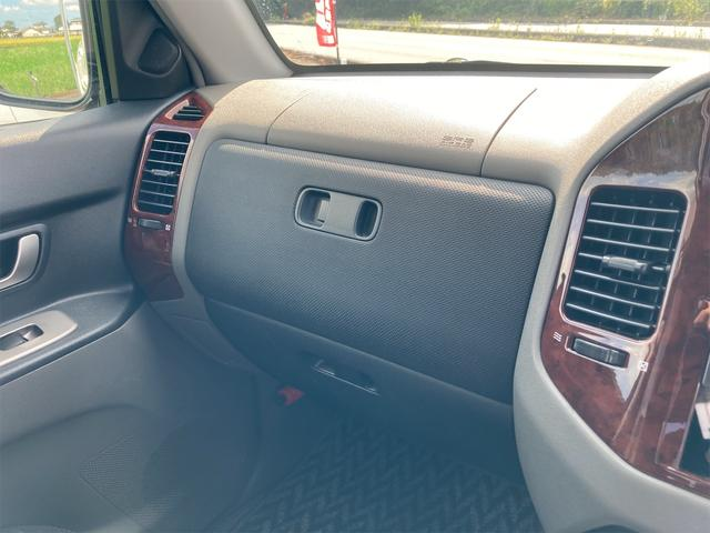 ロング エクシード 4WD ETC バックカメラ ナビ オートライト アルミホイール キーレスエントリー 電動格納ミラー AT シートヒーター 盗難防止システム 衝突安全ボディ フルフラット ABS エアコン(54枚目)