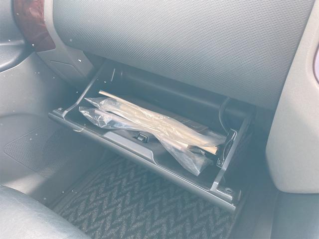 ロング エクシード 4WD ETC バックカメラ ナビ オートライト アルミホイール キーレスエントリー 電動格納ミラー AT シートヒーター 盗難防止システム 衝突安全ボディ フルフラット ABS エアコン(56枚目)
