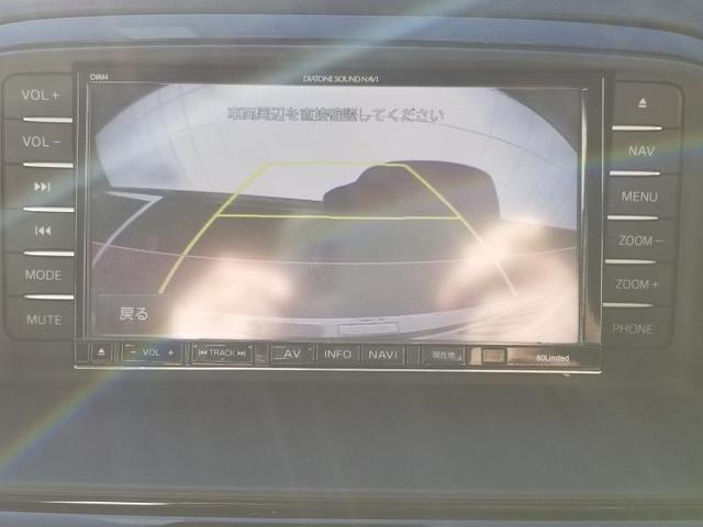「マツダ」「CX-5」「SUV・クロカン」「京都府」の中古車10
