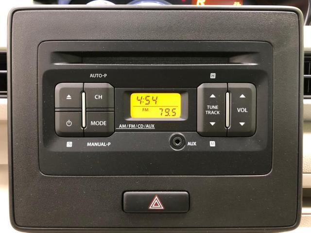 ハイブリッドFX セキュリティ ドライトレベライザー CD(9枚目)