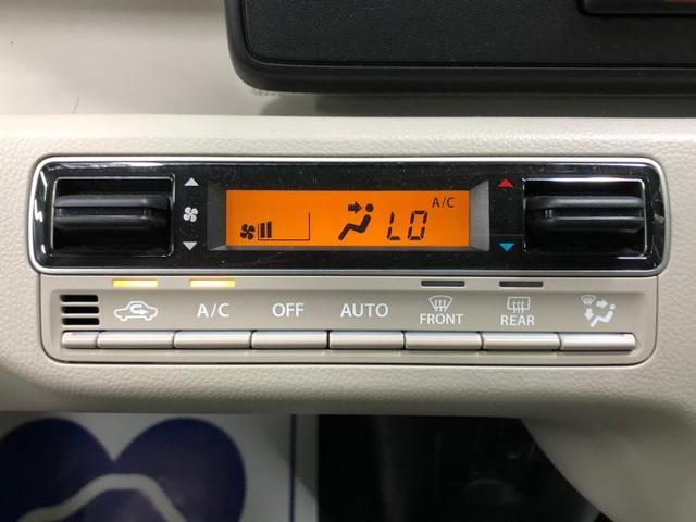 ハイブリッドFX セキュリティ ドライトレベライザー CD(10枚目)