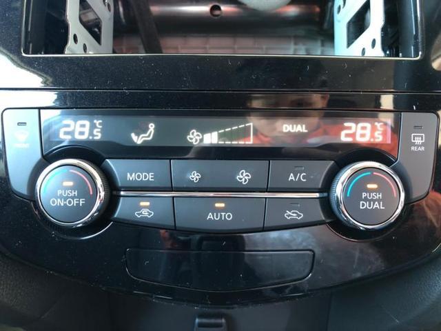 20Xi 4WD プロパイロット アイドリングストップ(9枚目)