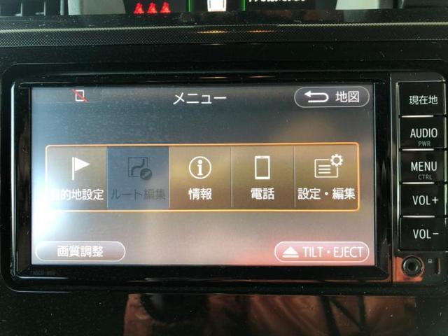 「トヨタ」「タンク」「ミニバン・ワンボックス」「栃木県」の中古車10