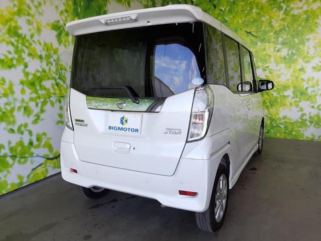 「日産」「デイズルークス」「コンパクトカー」「宮城県」の中古車3