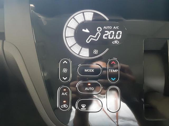 「日産」「デイズルークス」「コンパクトカー」「宮城県」の中古車12