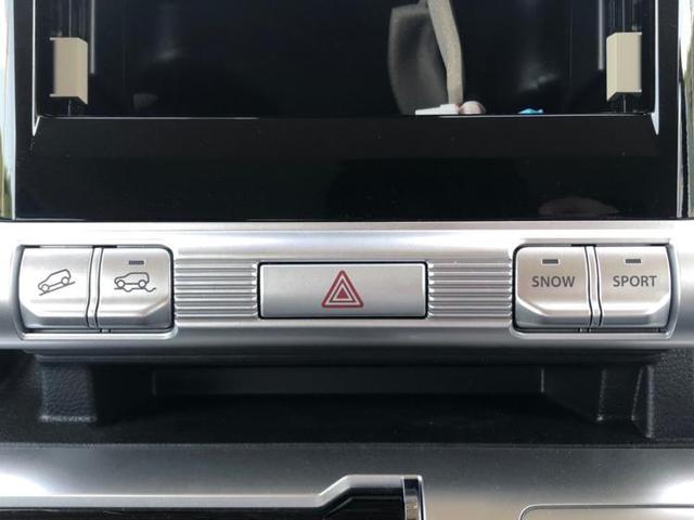 ハイブリッドMZ デュアルセンサーブレーキサポート 4WD(10枚目)