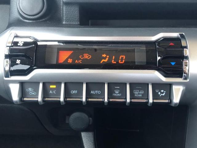 ハイブリッドMZ デュアルセンサーブレーキサポート 4WD(11枚目)