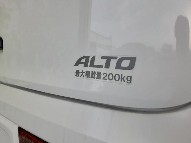 VP 4WD AM/FMラジオ 盗難警報装着車 エアコン(18枚目)