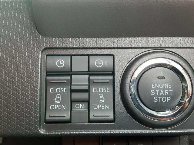 カスタムX 届出済未使用車 両側電動スライドD パノラマM(12枚目)