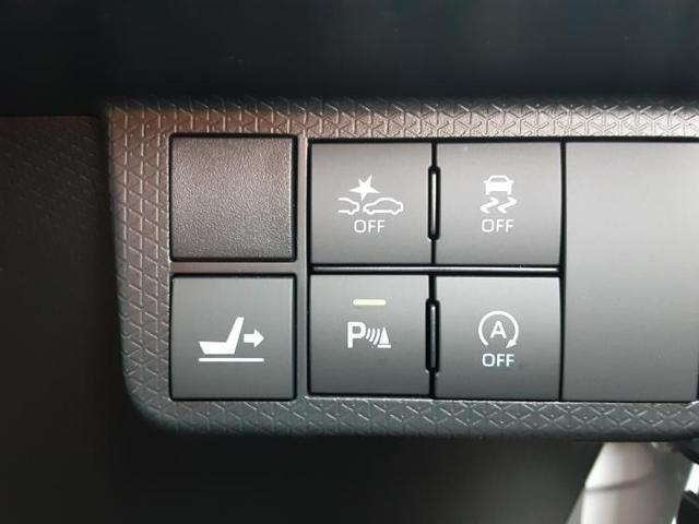 カスタムX 届出済未使用車 両側電動スライドD パノラマM(13枚目)