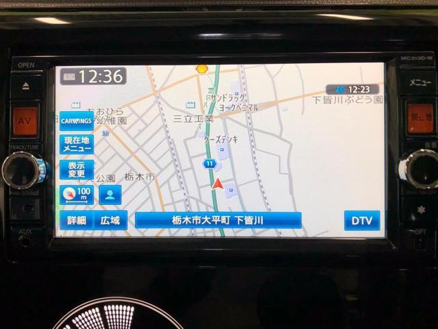 ハイウェイスター Gターボ 修復歴無 ワンオーナー ETC(9枚目)