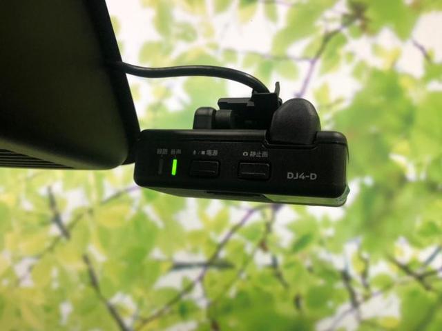 ハイウェイスターXプロパイロットエディション 純正9インチナビ・プロパイロット・アラビュー 衝突被害軽減システム アダプティブクルーズコントロール 全周囲カメラ 両側電動スライド バックカメラ LEDヘッドランプ メモリーナビ ドラレコ(11枚目)