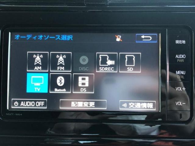 Sツーリングセレクション 純正 7インチ メモリーナビ/ヘッドランプ LED/ETC/EBD付ABS/横滑り防止装置/アイドリングストップ/TV/エアバッグ 運転席/エアバッグ 助手席/エアバッグ サイド/アルミホイール(9枚目)