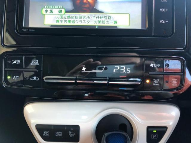 Sツーリングセレクション 純正 7インチ メモリーナビ/ヘッドランプ LED/ETC/EBD付ABS/横滑り防止装置/アイドリングストップ/TV/エアバッグ 運転席/エアバッグ 助手席/エアバッグ サイド/アルミホイール(12枚目)
