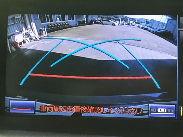 GS450h Iパッケージ 純正 HDDナビ/サンルーフ/シート フルレザー/パーキングアシスト バックガイド/ヘッドランプ LED/ETC/EBD付ABS/横滑り防止装置/アイドリングストップ/バックモニター 革シート(10枚目)
