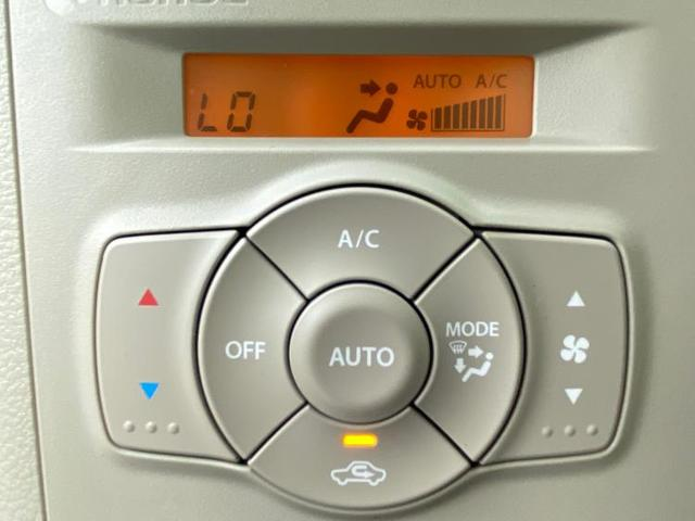 モード セーフティサポート/シートヒーター/プッシュスタート/HIDヘッドライト/ヘッドランプ HID/EBD付ABS/横滑り防止装置/アイドリングストップ/エアバッグ 運転席/エアバッグ 助手席(13枚目)