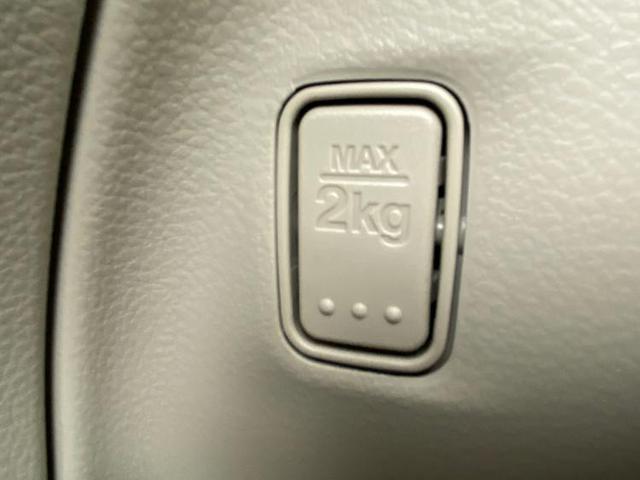 モード セーフティサポート/シートヒーター/プッシュスタート/HIDヘッドライト/ヘッドランプ HID/EBD付ABS/横滑り防止装置/アイドリングストップ/エアバッグ 運転席/エアバッグ 助手席(16枚目)