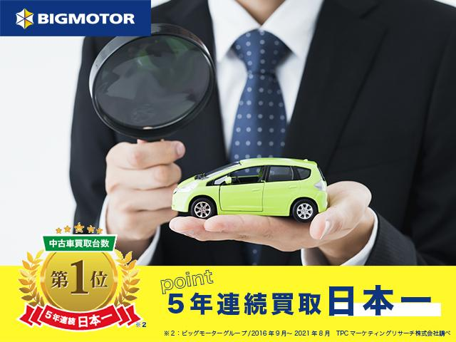 モード セーフティサポート/シートヒーター/プッシュスタート/HIDヘッドライト/ヘッドランプ HID/EBD付ABS/横滑り防止装置/アイドリングストップ/エアバッグ 運転席/エアバッグ 助手席(23枚目)