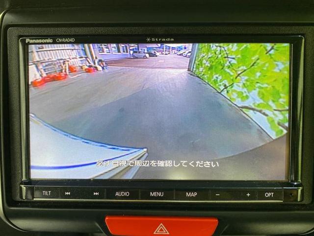 G・ターボLパッケージ 社外 7インチ メモリーナビ/両側電動スライドドア/シート ハーフレザー/ヘッドランプ HID/ETC/EBD付ABS/横滑り防止装置/アイドリングストップ/TV/エアバッグ 運転席 記録簿(11枚目)