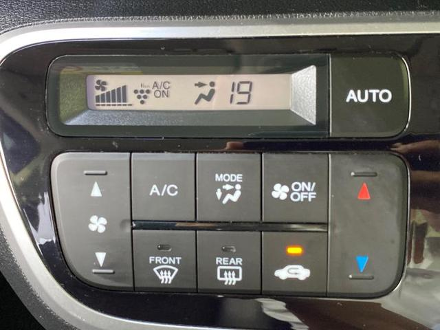 G・ターボLパッケージ 社外 7インチ メモリーナビ/両側電動スライドドア/シート ハーフレザー/ヘッドランプ HID/ETC/EBD付ABS/横滑り防止装置/アイドリングストップ/TV/エアバッグ 運転席 記録簿(17枚目)