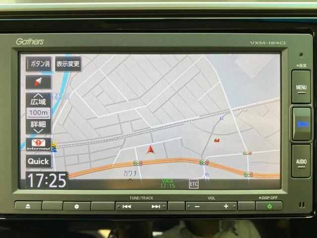 ハイブリッド・F 純正 7インチ メモリーナビ/ETC/EBD付ABS/横滑り防止装置/アイドリングストップ/エアバッグ 運転席/エアバッグ 助手席/パワーウインドウ/キーレスエントリー/オートエアコン ワンオーナー(9枚目)