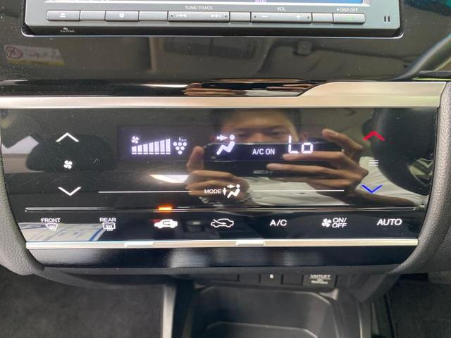 ハイブリッド・F 純正 7インチ メモリーナビ/ETC/EBD付ABS/横滑り防止装置/アイドリングストップ/エアバッグ 運転席/エアバッグ 助手席/パワーウインドウ/キーレスエントリー/オートエアコン ワンオーナー(13枚目)